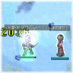 くーん?!