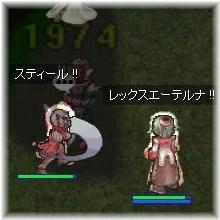 すてぃーる!!!