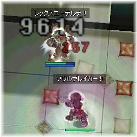 本田さんと聖域3-2