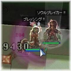 本田さんと聖域3