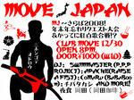move-japan-333.jpg