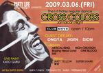 cross_colors.jpg