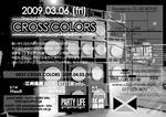 A6CrossColors-back.jpg