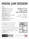 090911_hjs1.jpg