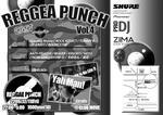 Reggae_punch_2009_ura_preview.jpg