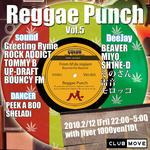 reggae-punch-2010800.jpg