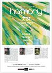 harmony-7.30-800.jpg