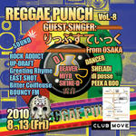 Reggae_punch_VoL8-800.jpg