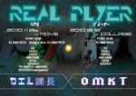 real2-5800.jpg