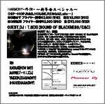 100x100-ura-2011.1.1.jpg