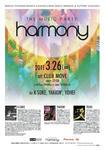harmony-3.26-800.jpg