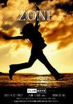 zone800.jpg