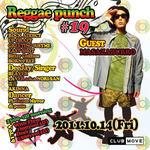 reggae_punch19.jpg