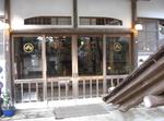 金谷旅館2