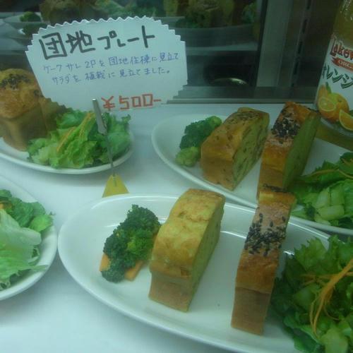 15_danchi_plate1.jpg