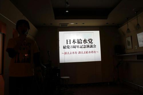 12_uc_title.JPG