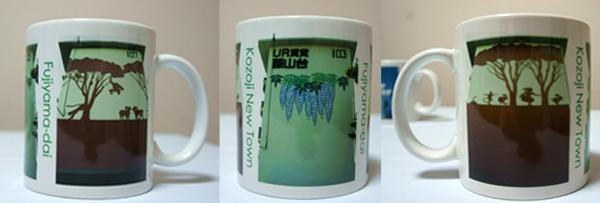 mug02_all2.jpg