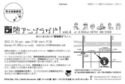 ura_sample.jpg