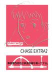 CHASEEX2