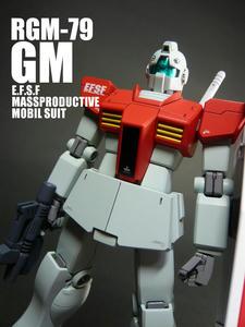 GMmoji213.jpg