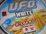 UFO ホワイトカレー