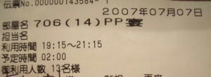 CIMG3379-1.JPG