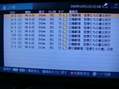 09.10.10-2_400.jpg