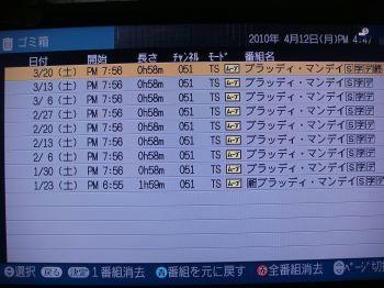 10.04.12_350.jpg