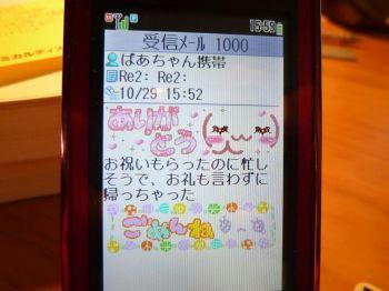 10.10.29-1_350.jpg