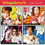 rihagodi_image_piece.jpg