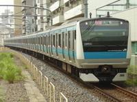 Keihin-Tohoku_E233-1000