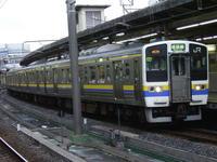 Narita211-3000