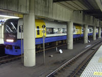 JRE255