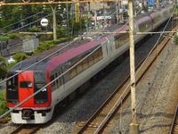 Narita-express_253_near_Higashi-Kanagawa.jpg