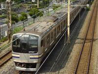 Yokosuka-line E217 near Higashi-Kanagawa.jpg