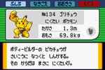www40.atwiki.jp.png
