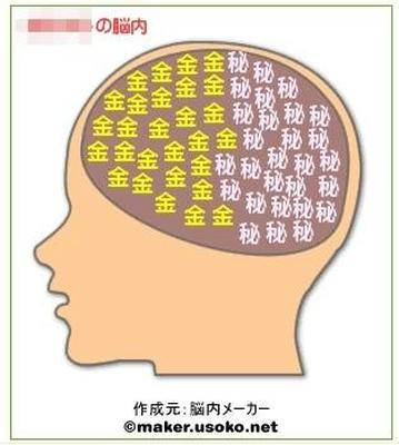 20070717-youko.jpg