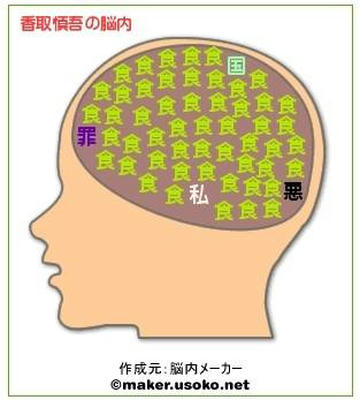20070717-shingo.jpg