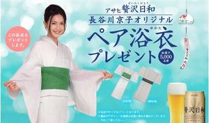 20070719-asahi.jpg