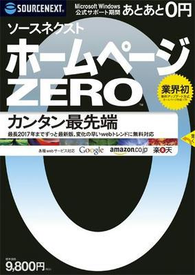 20081223-03.jpg