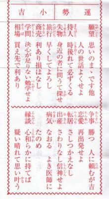 20100218-01.jpg