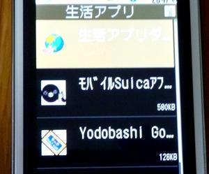 b440e60f.jpeg