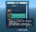 2010010802.jpg