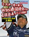 news59-1.jpg