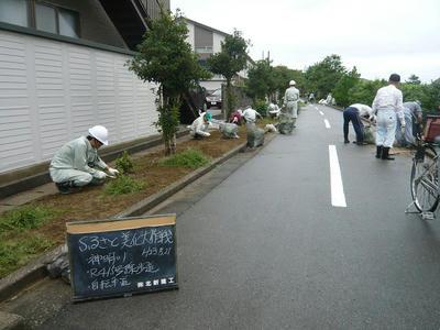 furusato113.jpg