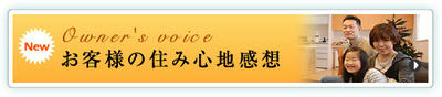 ownervoice.jpg