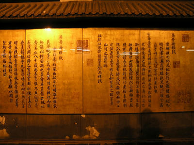 夜の王府井4