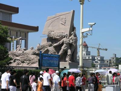 毛主席記念堂0