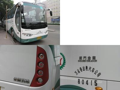 金旅客車2
