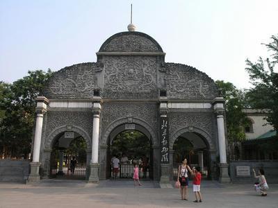 北京動物園1
